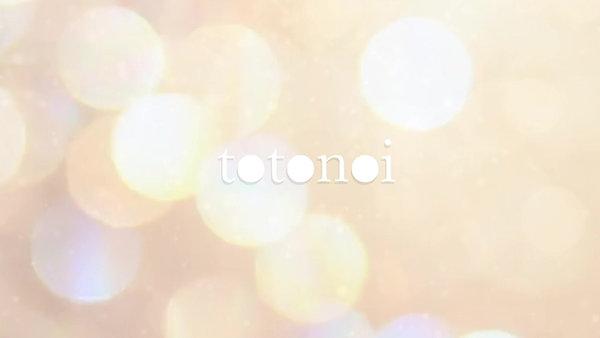 06 Komyo (光明)