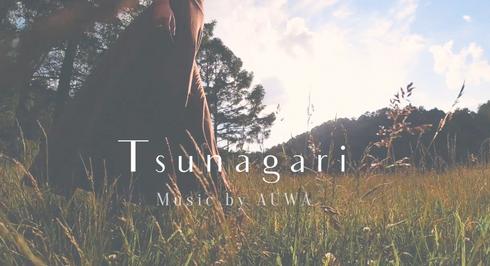 Tsunagari - AUWA