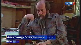 Visite présidentielle au musée de l'émigration russe