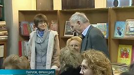 85 ans de Nikita Struve, reportage sur la librairie.
