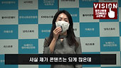 프로과정 16기 수료생 정유정 후기영상