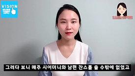 후기영상(안은정님)
