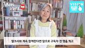 후기영상(조경란 님)