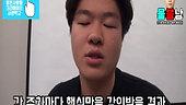구독자 1만명 후기영상(이수열님)