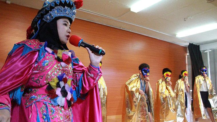 中華文化校園推廣活動頻道
