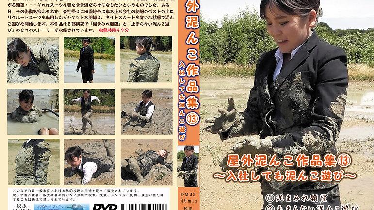 新着BD/DVD