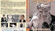 就活女子学生WET&MESSY作品集3