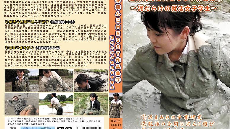新着DVD/BD
