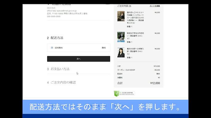 DVD・BD ご購入ガイド