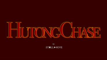 Hutong Chase
