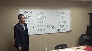 大学院(臨床心理系)対策研修 大学教員2名直伝!
