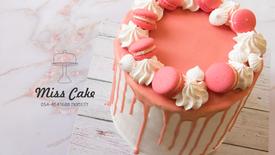 Miss cake - וידאו קאבר לפייסבוק