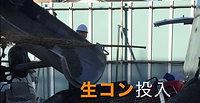 ルブリペール缶使用 東京