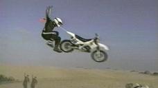 Ultimate Crash Series