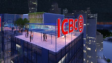ICBC Macau Headquarters