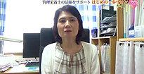 はじめの一歩サロン紹介①