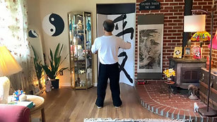 Toes Touching Ground; Ting Saturday Qigong April 10, 2021