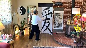 Lesson 21 Tai Chi March 27, 2021