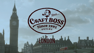 CRAFT BOSS TEA - COMMERCIAL