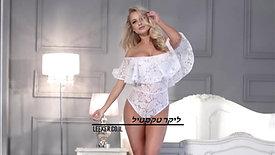 בגד גוף תחרה לבן