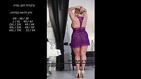 בייבי דול סקסי דגם מריה
