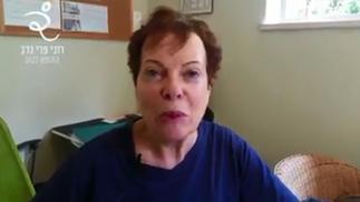 צפו בסרטון של ציפי, אשר מספרת כיצד החלו בלילות להופיע לה כאבים חזקים בגב תחתון וברגל