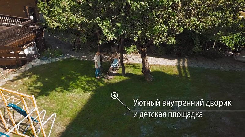 Гостевой Дом Велья