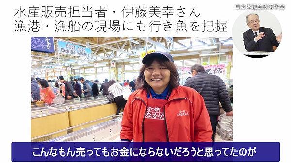 金丸弘美先生1【72時間レンタル】