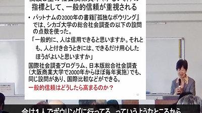 大沢真理先生 [72時間レンタル]