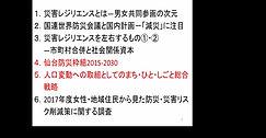 大沢真理先生3