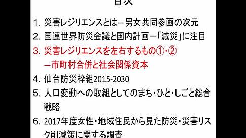 大沢真理先生2