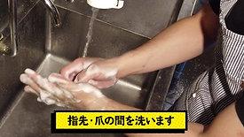 【酒場ルの日常】ケイタの手洗い篇