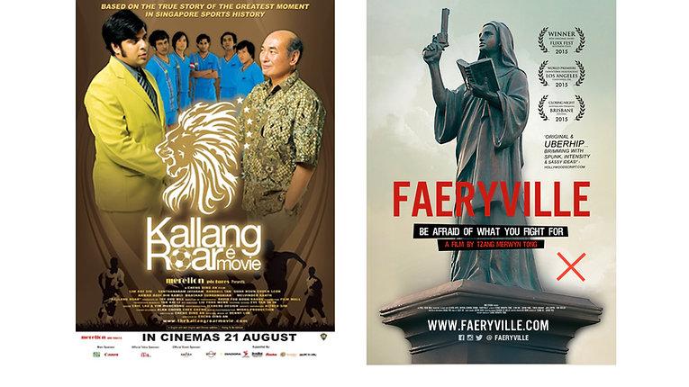 FILM MALL SHOWREEL - FEATURE FILMS
