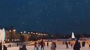 Kazan 2019, Ice Skating Rink