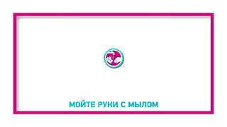 rospotrebnadzor_mus_