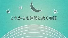 FCフェアリー(メンバー募集中)