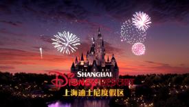The Making of Shanghai Disneyland