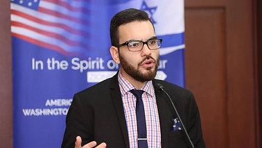 People of the Western Galilee Exhibit Keynote Address