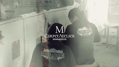 M Carpet Atelier Factory