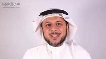الحلقة الثالثة - رؤية رمضان