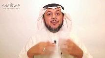 الحلقة الأولى - رؤية رمضان
