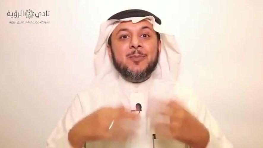 برنامج رؤية رمضان