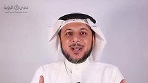 الحلقة الثانية - رؤية رمضان