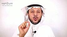 رؤية رمضان - الحلقة السابعة