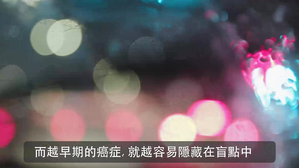 香港肝癌普遍, 預防肝癌方法如何選擇?