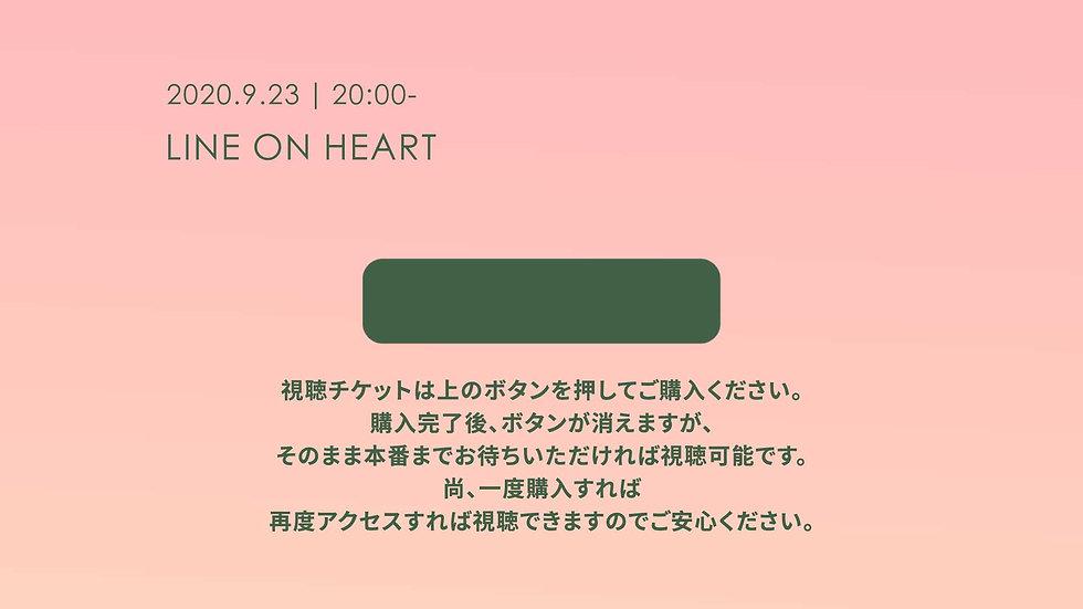 LINE ON HEART