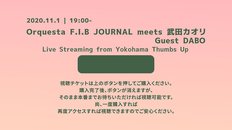 Orquesta F.I.B JOURNAL meets 武田カオリ Guest DABO