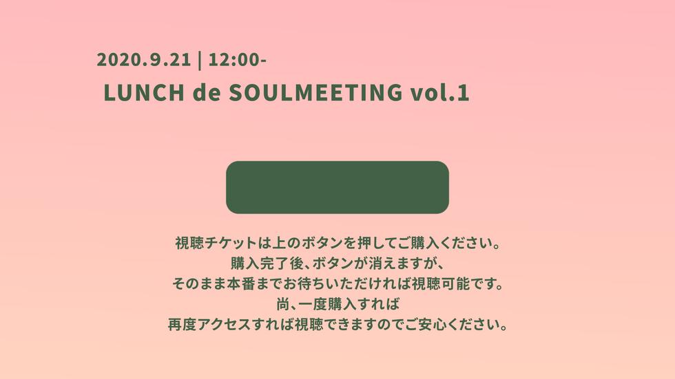 LUNCH de SOULMEETING vol.1