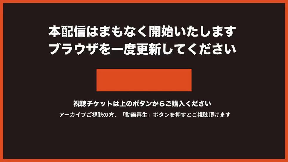 成田麻実2ndワンマンライブ〜Dialogue our life〜