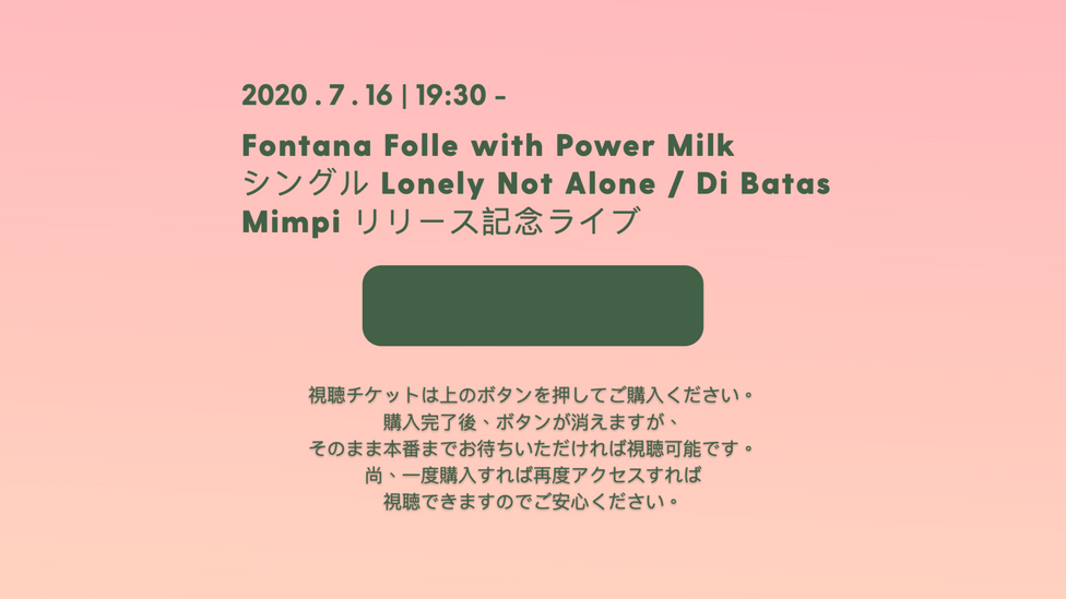 Fontana Folle with Power Milk シングル Lonely Not Alone / Di Batas Mimpi リリース記念ライブ